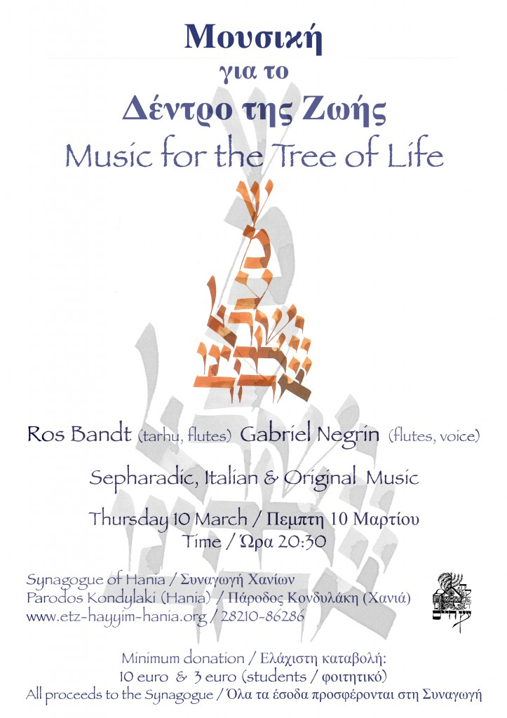 Music for the Tree of Life