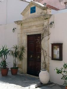 Rothschild Gate.