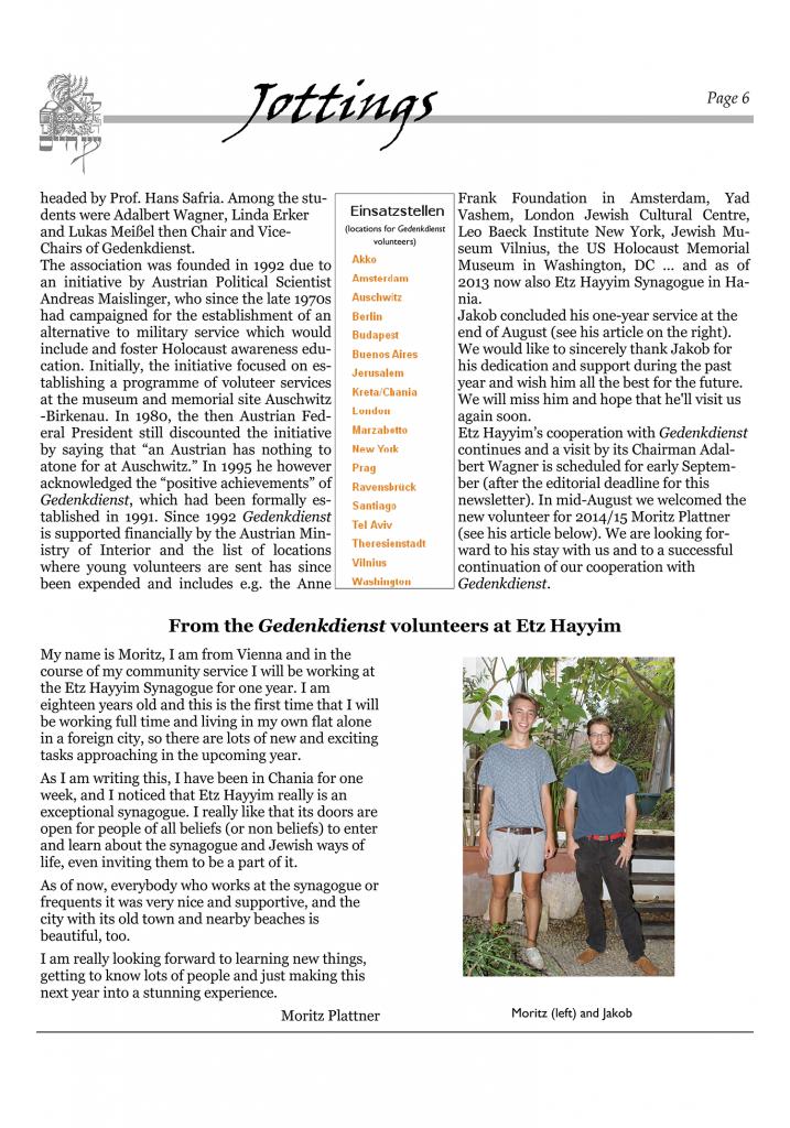 newsletterroshhashana2014_page_2