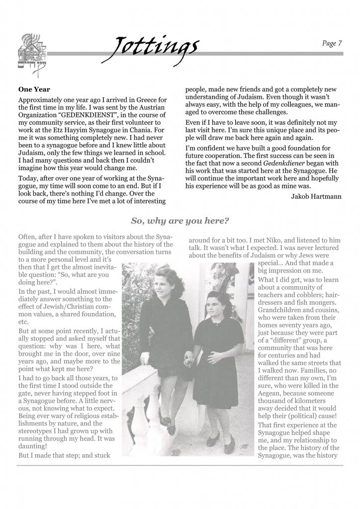 newsletterroshhashana2014_page_3
