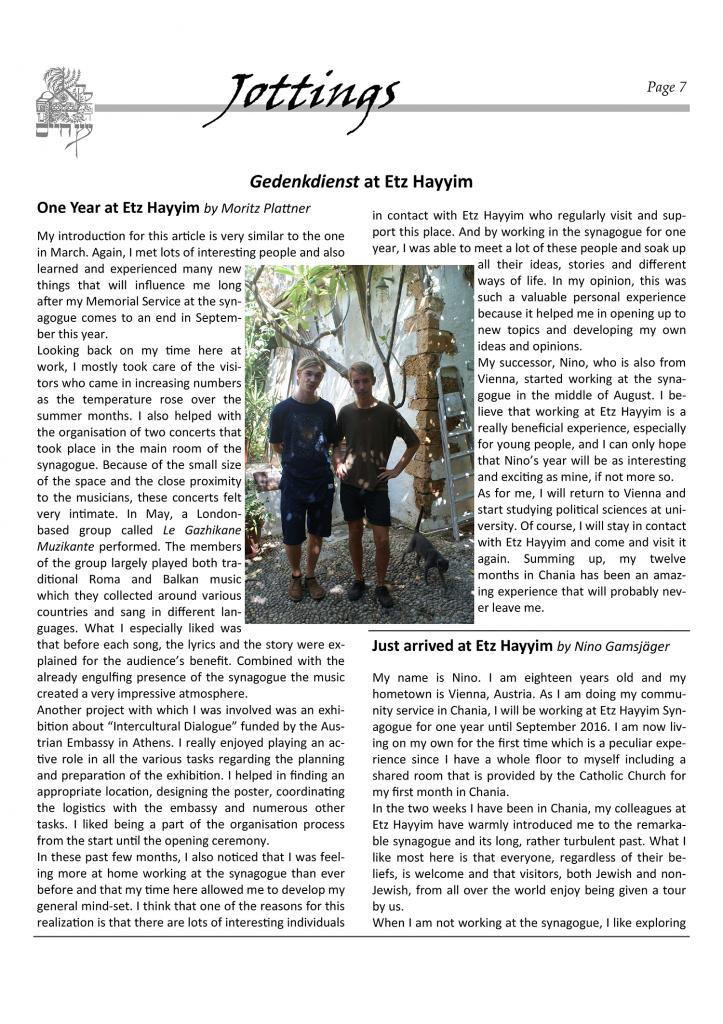 newsletterroshhashanah2015_page_1