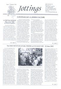 07-2002
