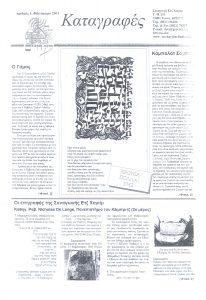 Kat-04-2001
