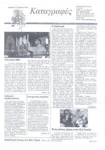 Kat-05-2002