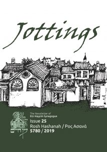 coverJottingsfbsm