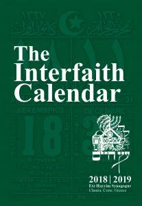 calendar_20181