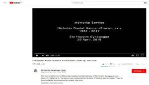NikosMemorial2018
