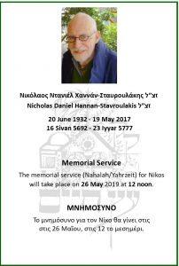 NoticeNikosMemorialservice2019
