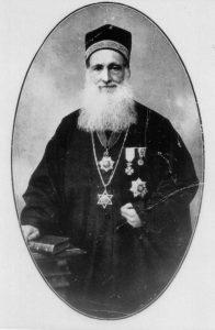 Chief Rabbi Avraham Evlagon.© The Jewish Museum of Greece; Donor: Mrs. Lilian Kapon